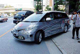Անվարորդ կառավարմամբ տաքսիներով ուղեւորների առաջին թեստային ուղեւորությունները մեկնարկել են Տոկիոյում