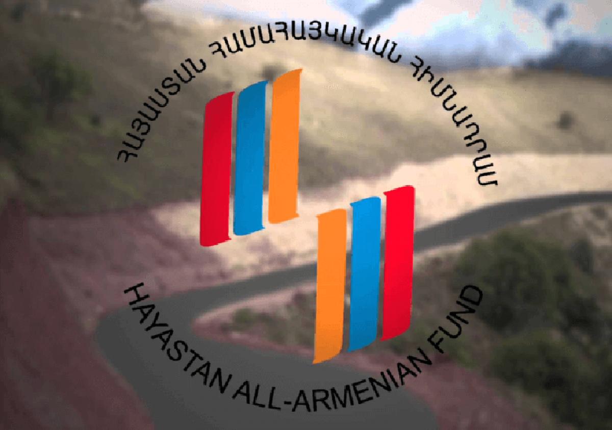 Հայաստան համահայկական հիմնադրամի գործադիր տնօրենի թափուր պաշտոնի համար ստացվել է 42 հայտ