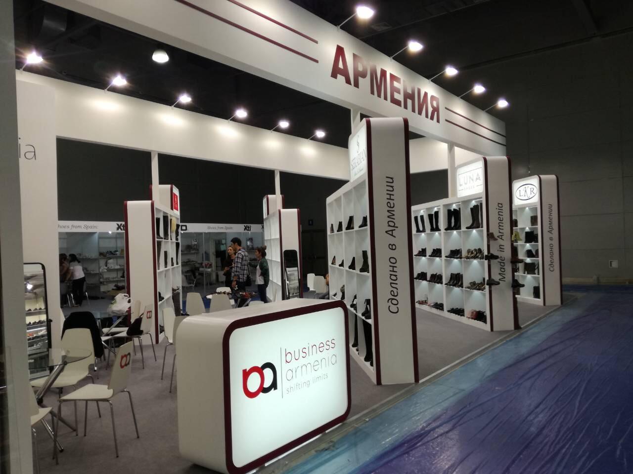Հայկական կոշիկ արտադրողները մասնակցում են Mosshoes 2018-ին