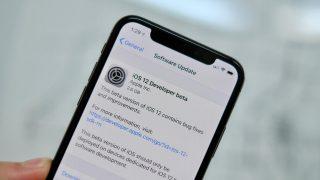 Apple-ը ներկայացրել է iOS 12-ը