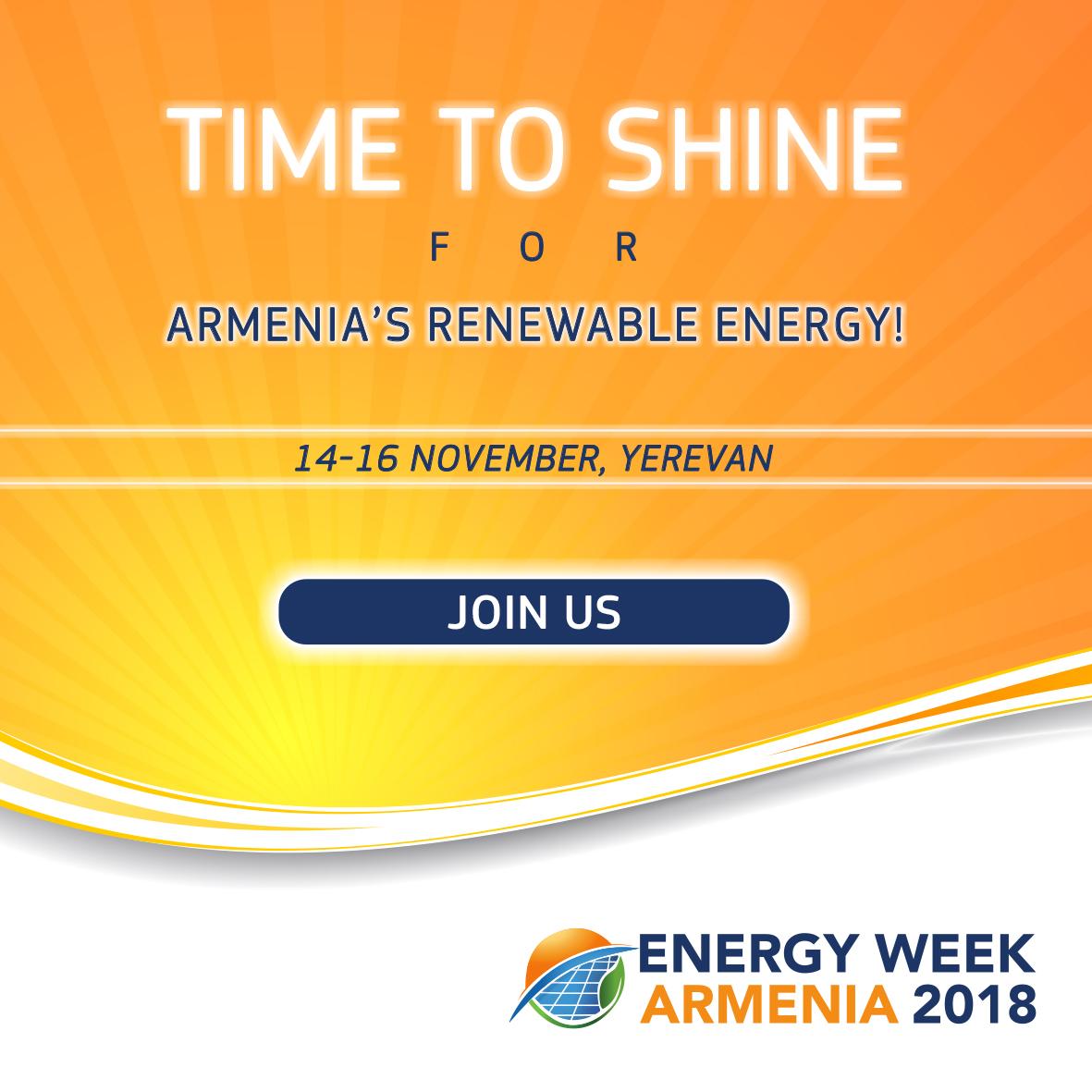 Էներգետիկայի շաբաթ 2018. Հայաստանում կանցկացվի ներդրումային համաժողով