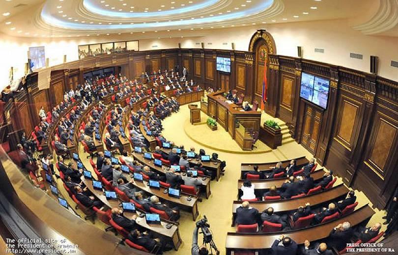 ԱԺ-ում ընդունվեց «Ազատ տնտեսական  գոտիների մասին» ՀՀ օրենքում փոփոխություններ կատարելու մասին օրենքի նախագիծը