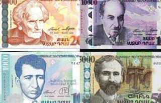 Հայկական դրամի 25-ամյա պատմությունը