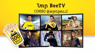 Beeline․ COMBO հատուկ առաջարկ մարզային բնակիչների համար