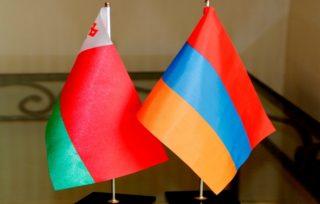 ԵՄ «Հորիզոն 2020» ծրագրի շրջանակներում Բելառուսն ու Հայաստանը  կիրականացնեն չորս համատեղ նախագիծ