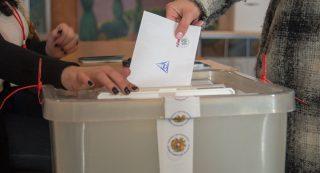 ԱԺ ընտրությունների ընտրողների ընդհանուր թիվը 2 միլիոն 575 հազար 939 է