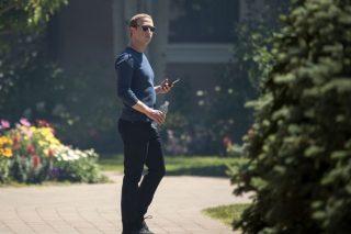 Մարկ Ցուկերբերգը Facebook-ի աշխատակիցներին արգելել է iPhone-ներ օգտագործել
