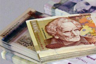 Արթուր Ջավադյանի ուղերձը՝ դրամի ներդրման 25-ամյակի առթիվ