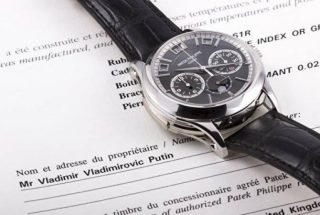 Patek Philippe ժամացույցը ռեկորդային 3,9 մլն դոլարով վաճառվել Է Sotheby՚s-ի աճուրդում