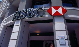 Խարդախությամբ փորձ է կատարվել Էյչ-Էս-Բի-Սի Բանկ Հայաստան բանկից հափշտակել 1 մլն եվրո