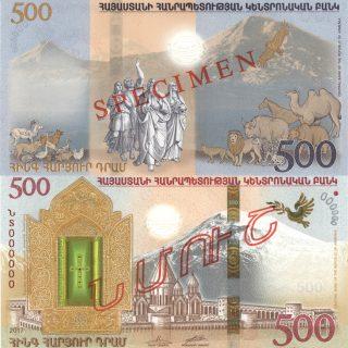 Հայկական նոր 500-դրամանոցն արժանացել է լավագույն տարածաշրջանային թղթադրամ տիտղոսին