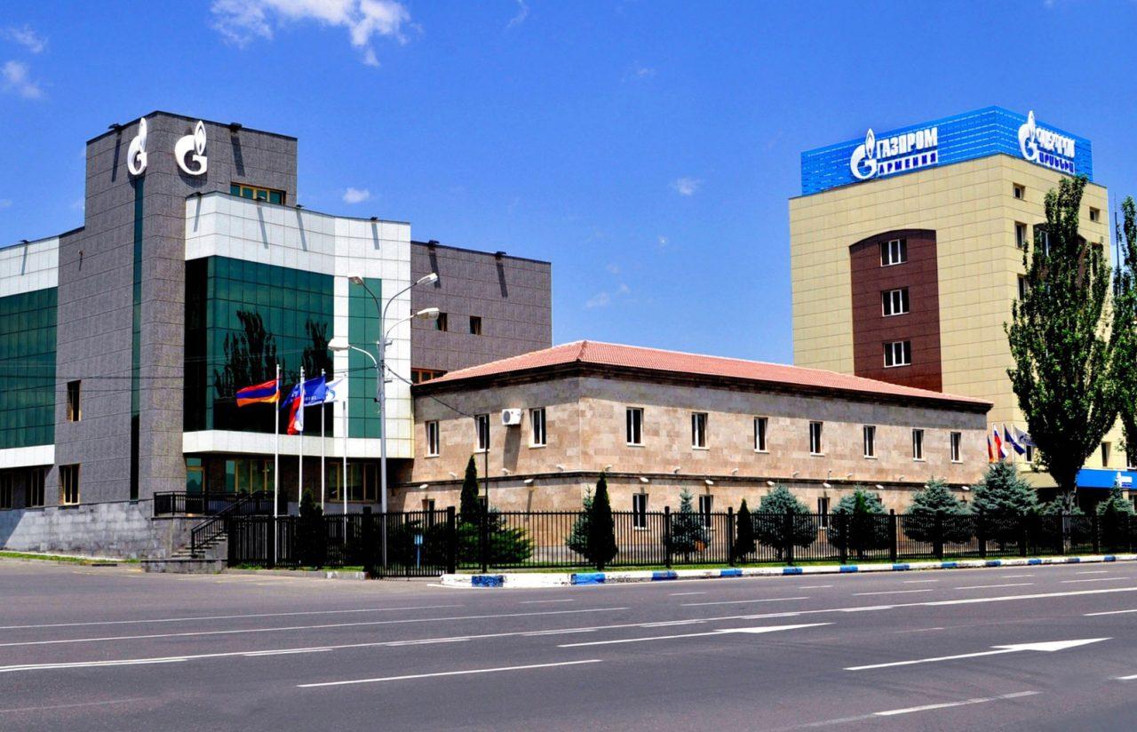 ՊԵԿ. «Գազպրոմ Արմենիա» ՓԲԸ-ում բացահայտվել են առանձնապես խոշոր չափերով հարկեր չվճարելու դեպքեր