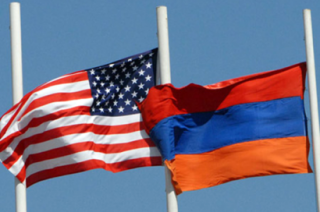 Հայաստանում Ամերիկայի Առևտրի Պալատը հրավիրել է տարեկան ընդհանուր ժողով