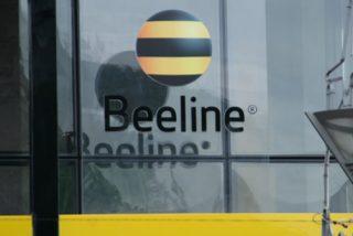 Beeline. Վարդենիսում կտրամադրվի մինչև 100 Մբիթ/վրկ արագությամբ ինտերնետ