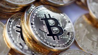Bitcoin-ի փոխարժեքը նվազել է – 22/11/18