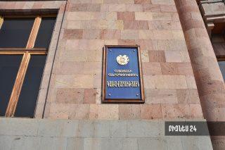 Էլեկտրոնային կառավարման զարգացման ցուցիչում Հայաստանը դիրքը բարելավել է 19 կետով