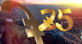 Ինչպես է տպագրվում հայկական դրամը․ տեսանյութ