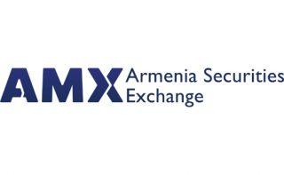 ՆԱՍԴԱՔ ՕԷՄԷՔՍ Արմենիան վերանվանվել է Հայաստանի ֆոնդային բորսա