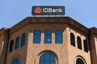 IDBank. երկարաձգվում է ֆիզիկական անձանց անհուսալի վարկերի տույժ-տուգանքների զիջման գործընթացը