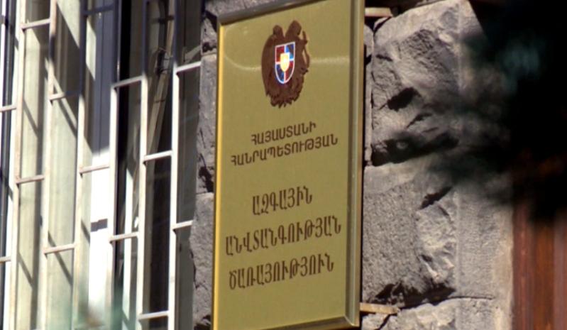 ԱԱԾ. Բացահայտվել և կանխվել է կոռուպցիոն բնույթի հանցագործություն
