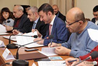 ԱԺ տնտեսական հարցերի հանձնաժողովի և ՓՄՁ-ների միջև համագործակցության նոր հարթակ ստեղծվեց