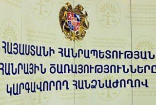 ՀԾԿՀ-ն կքննարկի «Գազպրոմ Արմենիա»-ին նախազգուշացնելու և «Վեոլիա Ջուր»-ին տուգանելու հարցը