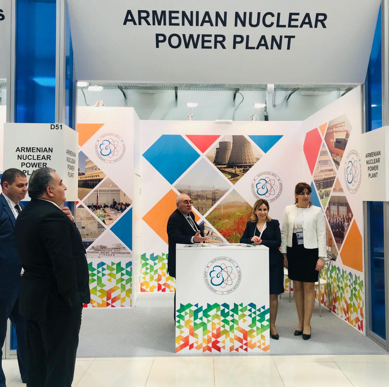 Հայկական ԱԷԿ-ի տաղավարն առաջին անգամ նարկայացված է «Ատոմէքսպո-2019» ֆորումին