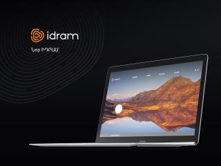 Idram-ը՝ նոր դեմքով և հնարավորություններով