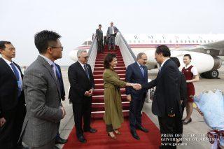 Վարչապետ Նիկոլ Փաշինյանը տիկնոջ՝ Աննա Հակոբյանի հետ աշխատանքային այցով ժամանել է ՉԺՀ