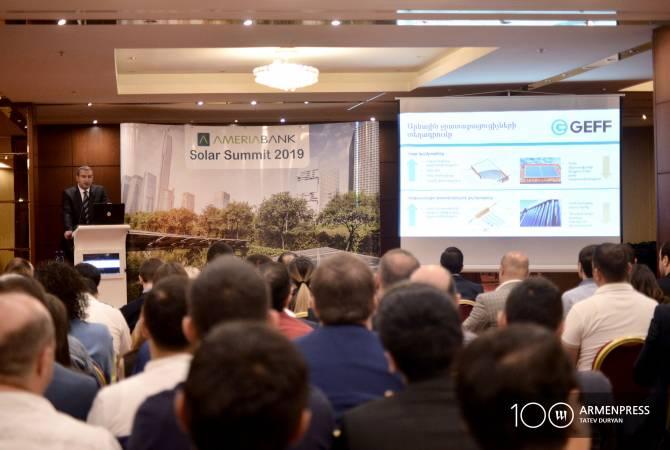 Ամերիաբանկի նախաձեռնությամբ տեղի ունեցավ Solar summit 2019 կոնֆերանսը