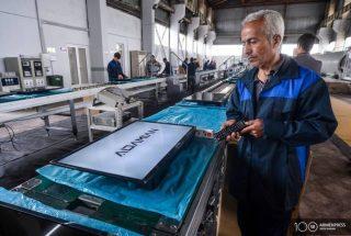 Հայկական «Ադամյան» ապրանքանիշի հեռուստացույցներն արդեն պատրաստ են ներկայանալ սպառողներին