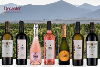 «Արմենիա Վայն» ընկերության յոթ հաղթական գինիները