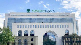 2019թ. առաջին եռամսյակում ՀՀ բանկերի մուծած հարկերի ծավալն աճել է 16.92%-ով