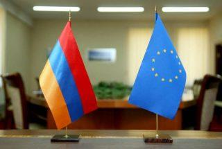 ԵՄ-ն Հայաստանի հյուսիսային շրջանների ներառական աճին նպաստելու համար կհատկացնի ավելի քան 31 մլն եվրո