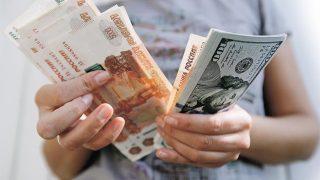 Ժողովուրդ. Ռուսական ու ղազախական բանկերը ՀՀ դրամական փոխանցումներ չեն կատարում, արգելված է. պատճառը նավթի գնի անկումն է