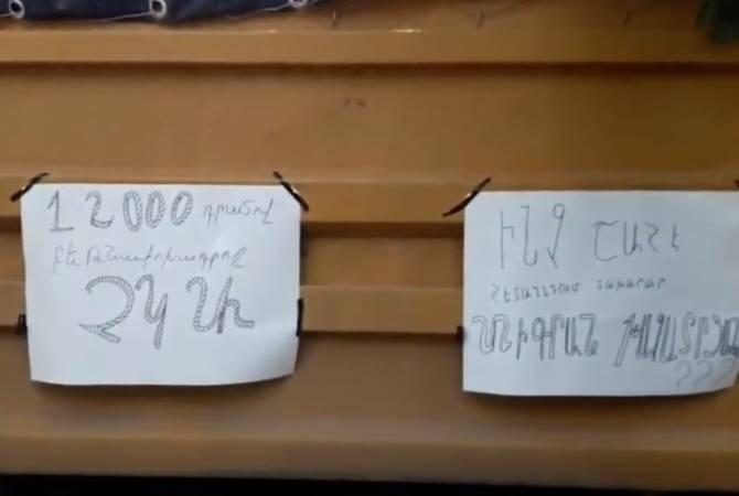 Կառուցապատողները դեմ են ցեմենտի վրա տուրք սահմանելու նախագծի ընդունմանը․ բողոքի ակցիա ԱԺ-ի դիմաց