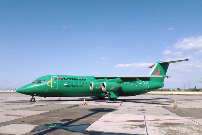 Առաջին թռիչքով հայկական ավիաշուկա է մտնում նոր ավիաընկերություն