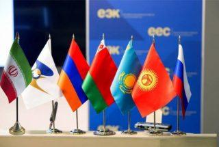 Իրանի խորհրդարանը վավերացրել է ԵԱՏՄ-ի հետ ազատ առևտրի գոտու ստեղծման մասին համաձայնագիրը
