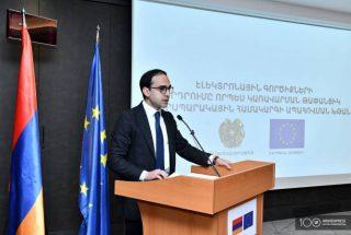 Անընդունելի է, որ Հայաստանում թվային ծառայություններից օգտվում է բնակչության 10 տոկոսից պակասը. Տիգրան Ավինյան