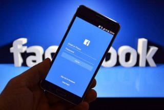 Visa-ն, Uber-ը եւ այլ խոշոր ընկերություններ 10-ական մլն դոլար կներդնեն Facebook-ի նոր գաղտնարժույթի համար