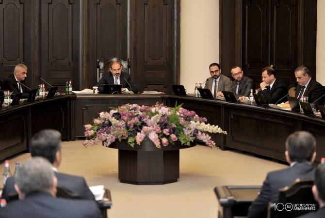 Վերականգնման վարկերի բանկը 2,7 մլն եվրո դրամաշնորհ կհատկացնի Հայաստանին