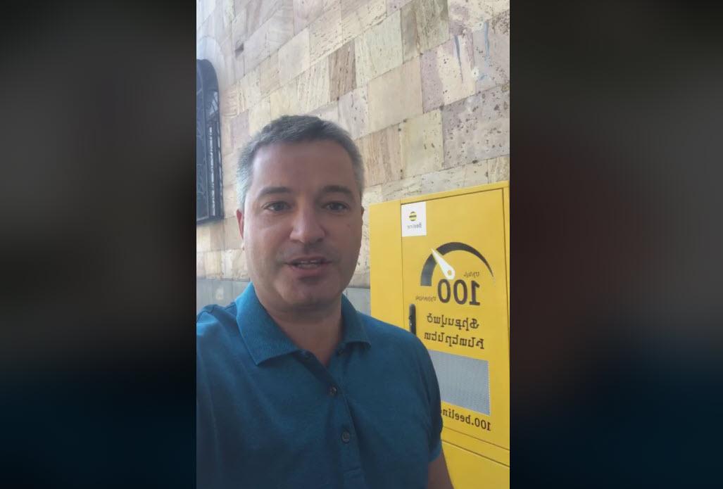 Անդրեյ Պյատախինը՝ Երևանում հայտնված նոր դեղին արկղերի մասին. տեսանյութ