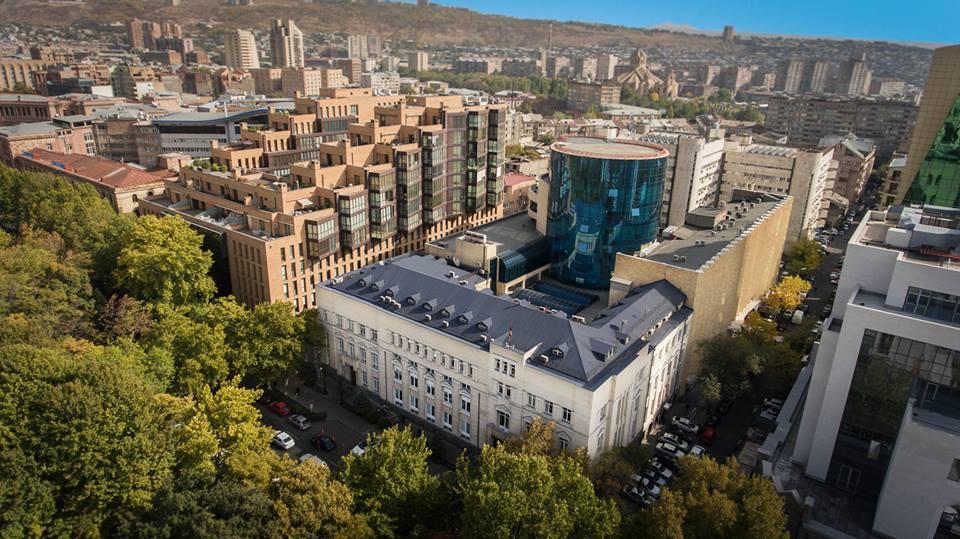 Կենտրոնական բանկ. Վերաֆինանսավորման տոկոսադրույքն անփոփոխ՝ 5.75%