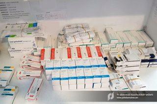 ՊԵԿ. Կանխվել է մաքսանենգ ճանապարհով ներմուծված դեղորայք՝ թուրքերեն մակնշմամբ