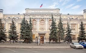 Ռուսաստանի կենտրոնական բանկի նախագահը սատարում է բլոկչեյն համակարգի կիրառումը