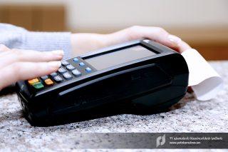 ՊԵԿ. Հսկիչ-դրամարկղային մեքենաների տրամադրման գործընթացի վերաբերյալ