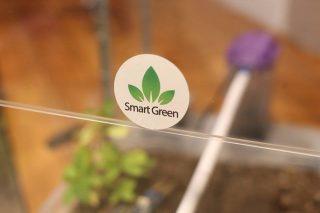 Smart Green․ Նոյեմբերի 1-ից խելացի ջերմոցները «կփոխարինեն» մարդկանց