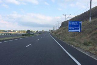 Ավարտվել են Մ4 Երևան-Սևան-Իջևան-հայ-ադրբեջանական սահման հատվածի միջին նորոգման աշխատանքները