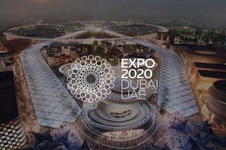 Հայաստանը կմասնակցի «Դուբայ ԷՔՍՊՈ-2020» համաշխարհային ցուցահանդեսին