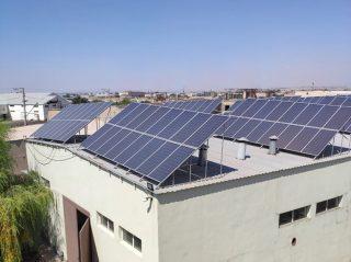 ԱԳԲԱ Լիզինգ. կյանքի կոչվեց հերթական արևային նախագիծը